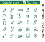 planting  vector icons | Shutterstock .eps vector #538260328