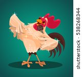 cute rooster character singing... | Shutterstock .eps vector #538268344