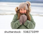 portrait of young girl who... | Shutterstock . vector #538273399