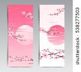 cherry blossom realistic vector ... | Shutterstock .eps vector #538277503