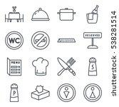 restaurant icon line | Shutterstock .eps vector #538281514