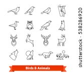 wild animals   birds thin line... | Shutterstock .eps vector #538286920