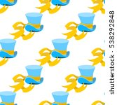 blue wizard hat with yellow... | Shutterstock .eps vector #538292848