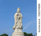 guan yin statue   Shutterstock . vector #538294888