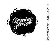 hand written lettering cleaning ... | Shutterstock .eps vector #538300210
