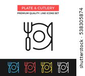 vector plate and cutlery icon....   Shutterstock .eps vector #538305874