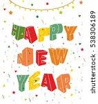 happy new year card design ... | Shutterstock .eps vector #538306189