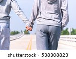smart couple walking and hold... | Shutterstock . vector #538308823