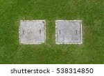 top view of cement septic tank... | Shutterstock . vector #538314850