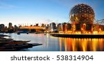 vancouver  bc   aug 17  science ... | Shutterstock . vector #538314904