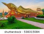 wat pha that luang  vientiane ... | Shutterstock . vector #538315084