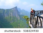 solo travel   china | Shutterstock . vector #538324930