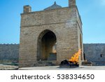 baku  azerbaijan   september 19 ... | Shutterstock . vector #538334650