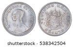 thailand 1 baht coin   1962 or...