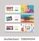 vector set of color full price... | Shutterstock .eps vector #538344544
