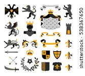 heraldic royal symbols emblems... | Shutterstock . vector #538367650