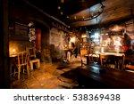 krakow  poland   jul 31  women...   Shutterstock . vector #538369438