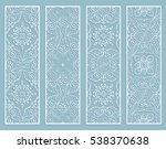 decorative doodle lace borders...   Shutterstock .eps vector #538370638