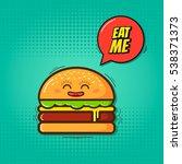 eat me vector illustration... | Shutterstock .eps vector #538371373