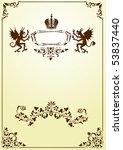 frame with heraldic elements... | Shutterstock .eps vector #53837440