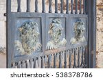 iron face of the old gate in... | Shutterstock . vector #538378786