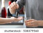 close up view of drunk man... | Shutterstock . vector #538379560