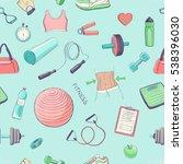 vector seamless pattern of... | Shutterstock .eps vector #538396030