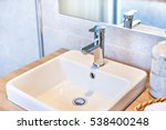 closeup of a silver taps and... | Shutterstock . vector #538400248