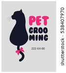 Stock vector pet beauty salon logo pet grooming salon vector cat silhouette 538407970