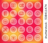 line circle web coding icons.... | Shutterstock .eps vector #538411474