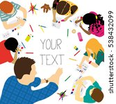 teacher with children studying... | Shutterstock .eps vector #538432099