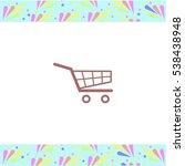 shopping cart vector icon on...