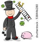new year chimney sweeper vector | Shutterstock .eps vector #538446280