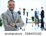 peaceful african american... | Shutterstock . vector #538455100