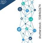seo mechanism concept. abstract ... | Shutterstock .eps vector #538463674