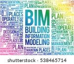 bim   building information... | Shutterstock .eps vector #538465714