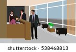 people in office hall | Shutterstock .eps vector #538468813