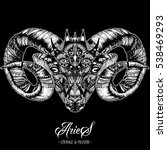 zodiacal aries ink drawing... | Shutterstock .eps vector #538469293