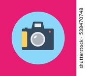 photo camera icon. flat design