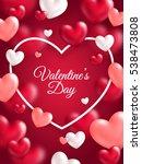 valentines day vertical banner... | Shutterstock .eps vector #538473808