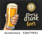male hand holding glass beer... | Shutterstock .eps vector #538479853