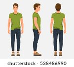 vector illustration of three... | Shutterstock .eps vector #538486990