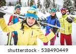 group of friends with ski on... | Shutterstock . vector #538490449