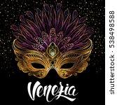golden carnival mask with...   Shutterstock .eps vector #538498588