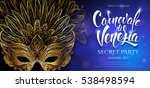 golden carnival mask with... | Shutterstock .eps vector #538498594