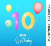 birthday greeting card template.... | Shutterstock .eps vector #538508530