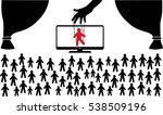 puppet in hands of television.... | Shutterstock .eps vector #538509196