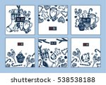 set of christmas and new year... | Shutterstock .eps vector #538538188