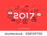 infographic concept  2017  ... | Shutterstock .eps vector #538539700