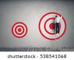 hitting bigger business target | Shutterstock . vector #538541068